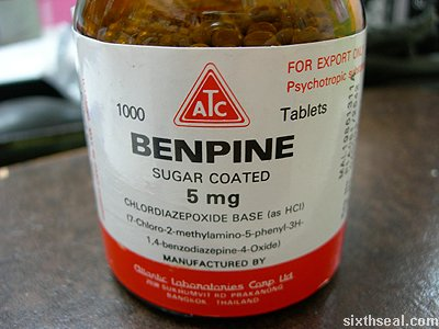 benpine bottle 5 mg