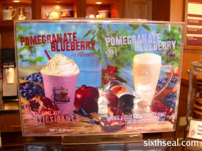 coffee bean pomegranate ads