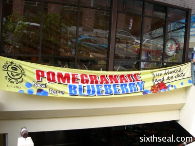 coffee bean pomegranate banner