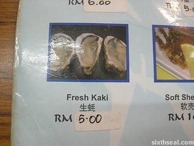 fresh kaki