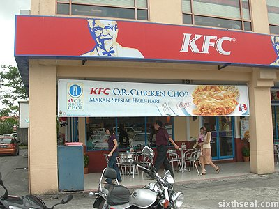 kfc chicken chop