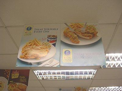 kfc chicken chop banner