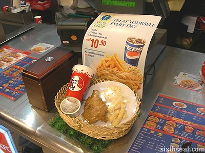 kfc chicken chop sample