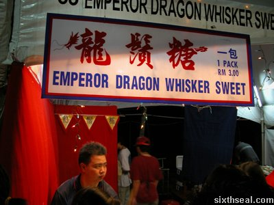 emperor dragon whisker sweet