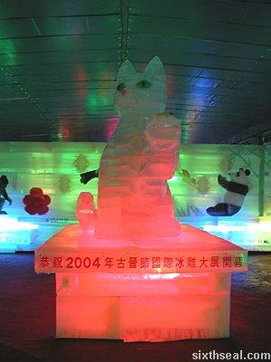 ice 2004 kuching
