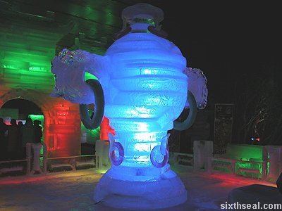 ice an pergola