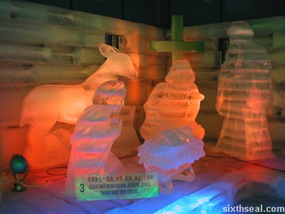 ice nativity scene