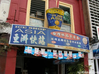 ice shop asia