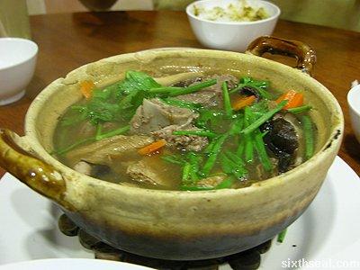 jojo mutton soup