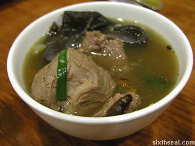 jojo mutton soup bowl