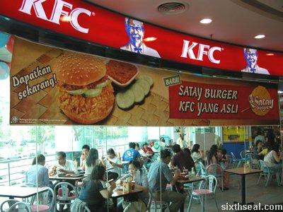 kfc satay burger