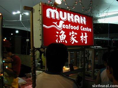 mukah seafood