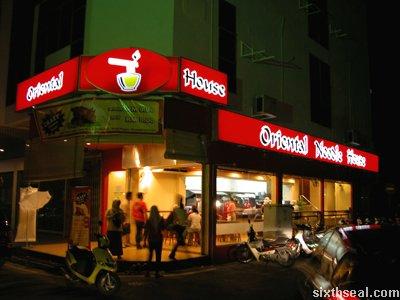 oriental noodle house