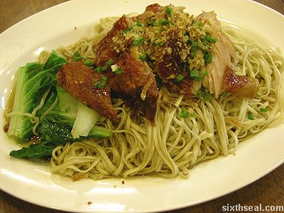 oriental roasted chicken noodles