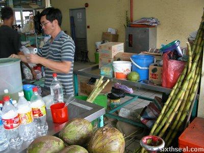 pasar sentral sugarcane skin
