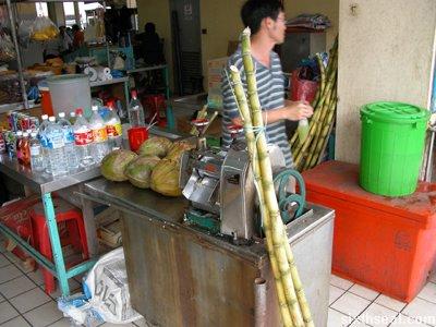 pasar sentral sugarcane togo