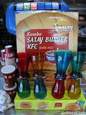 satay burger combo cup