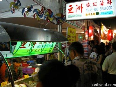 seafood cha kueh