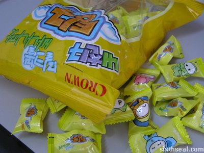 strange korean candy