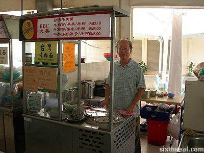 beef noodles bdc stall