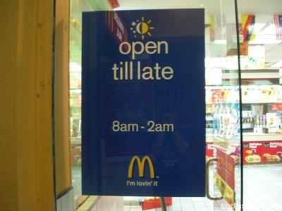 mcd open till late