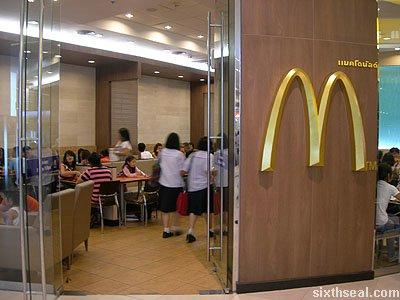 mcdonalds thailand