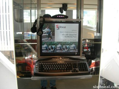 toyota pc