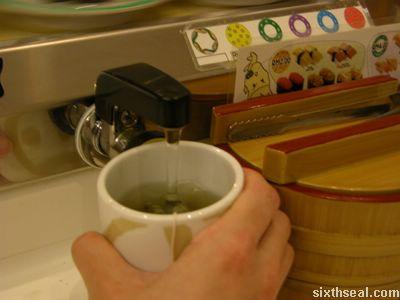 genki_tea.jpg