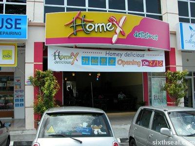 homex delicious