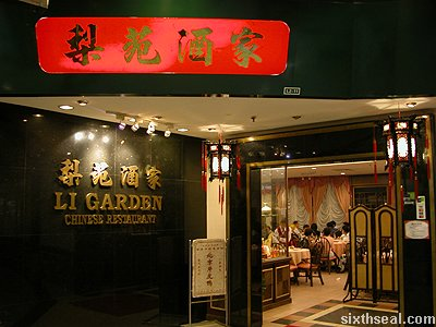 li garden chinese restaurant