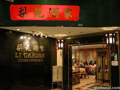 Li Garden Chinese Restaurant Sixthseal Com