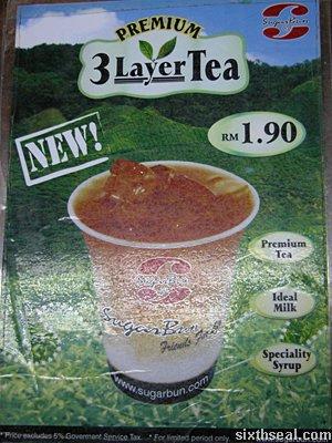 sbun 3 layer tea