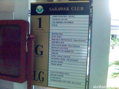 sc club