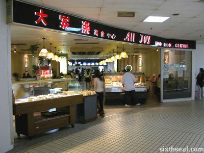 all joy good food center