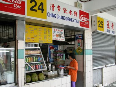 ching chang drink stall