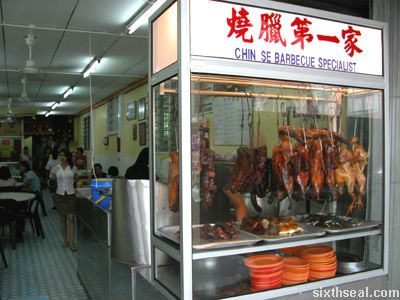 chinse barbeque specialist