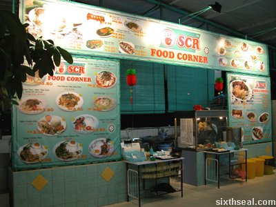 scr food corner