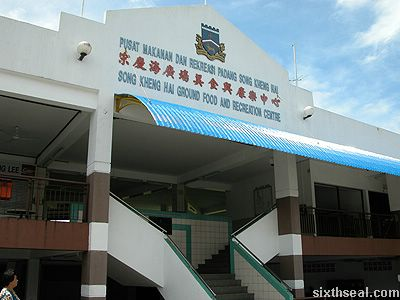 sohai food center