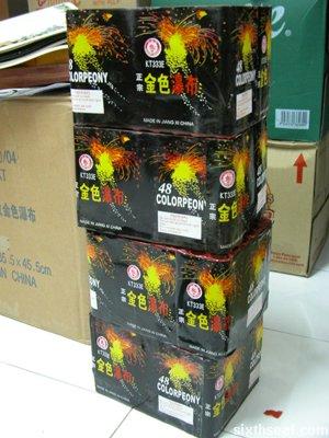 cnye05 firecrackers usual