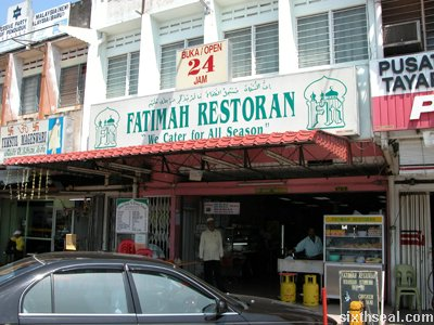 fatimah restaurant ns