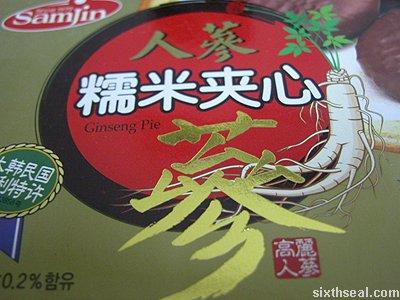 ginseng mochi pie