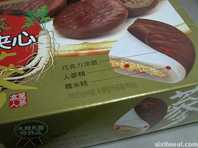 ginseng mochi slice