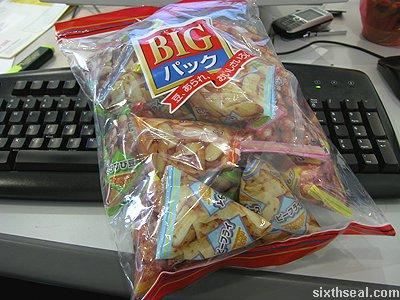 japan big nuts
