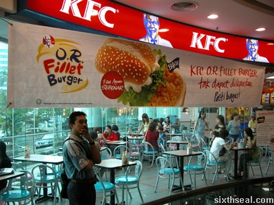 kfc or burger banner