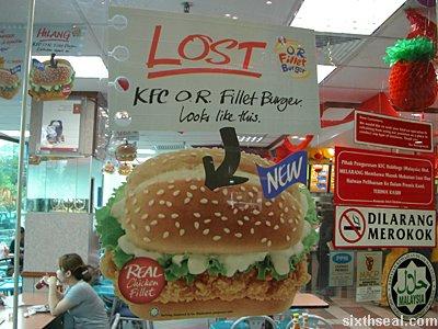 kfc or burger lost
