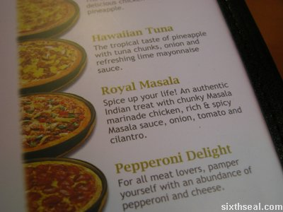 ph royal masala