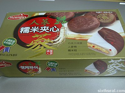 samjin mochi ginseng pie