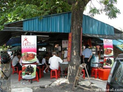 soon fatt beijing duck stall