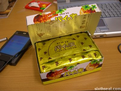 lotte chocolate pie box