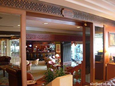 rejang lobby lounge